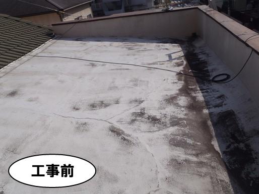 工事前(陸屋根)