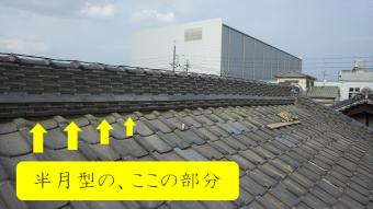 新しい屋根土