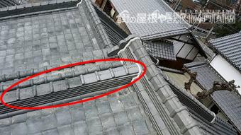 屋根部位 降り棟(くだりむね)