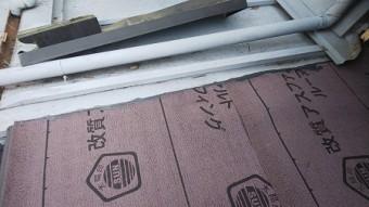 隣屋根の瓦棒との取り合い工事もしなければなりません。