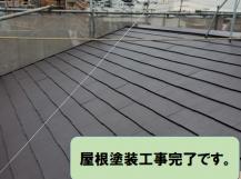 寝屋川市 屋根塗装工事完了