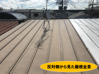 門真市 瓦棒屋根、全景写真