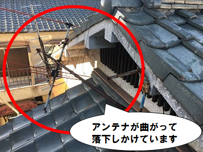 枚方市 アンテナが曲がり転倒しかけている