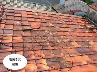 大屋根点検 塩焼き瓦