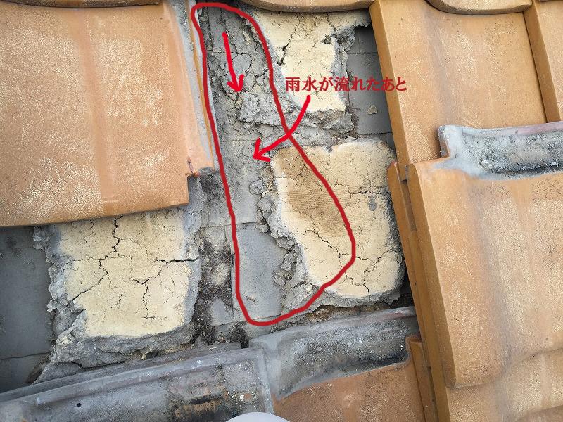 瓦下を雨水が流れた跡