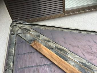 下屋根ヌキ板撤去