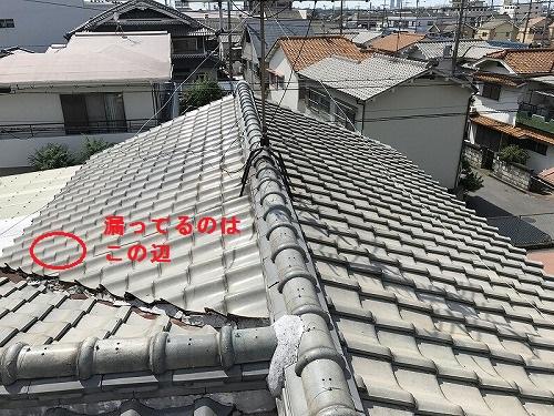 屋根からみて雨漏りはこの辺