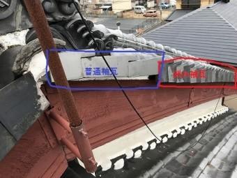 補修に普通袖瓦が使われてます