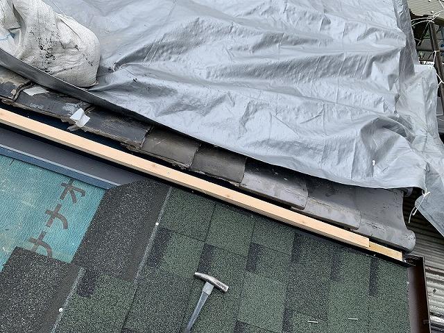 隣屋と取り合い部分の瓦を補修して、捨て板金を取り付けます。