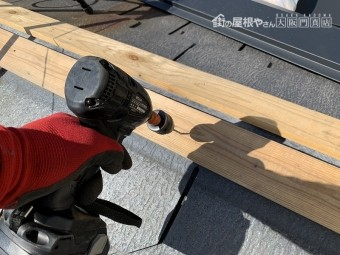 貫板を打ち付ける際に、下のベストが割れないように借り穴を空けます。