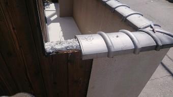 タレ付き冠瓦の塀もあります。