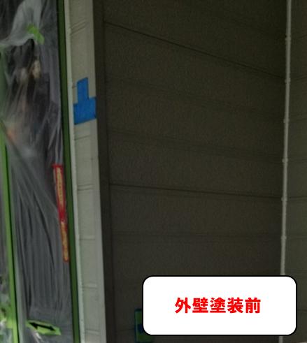 四條畷市 3階建てのお家で外壁塗装工事を行いましたM様邸