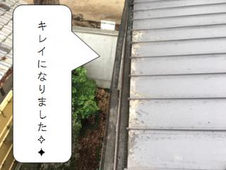 守口市 軒樋の落ち葉掃除完了