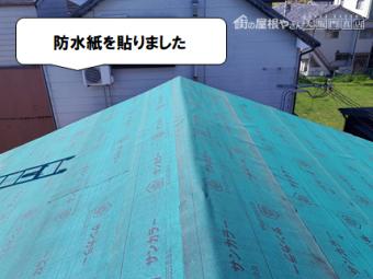 守口市 屋根の防水紙を貼りました