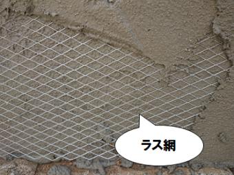 寝屋川市 塀補修工事(ラス網を設置しておく