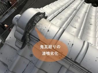 枚方市 鬼瓦廻りの漆喰の劣化