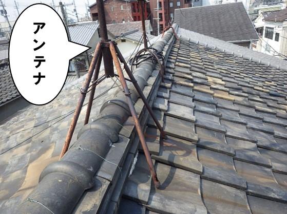 工事前、アンテナが錆びている