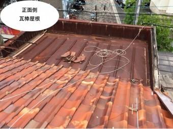 正面側 瓦棒屋根