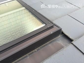 天窓も古くなると、シールなどの不具合が出てきます。