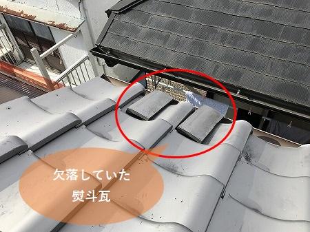 枚方市 【危険】今にも落下しそうなのし瓦