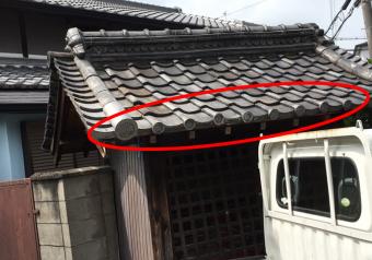 屋根部位 軒先(のきさき)