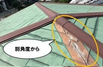 棟の板金が剥がれています