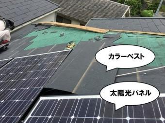 屋根材一時解体
