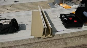 ガルバリウム鋼板製のケラバカバーです。