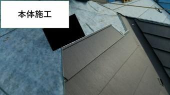 ガルテクト カバー工法