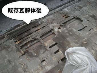 既存瓦の撤去