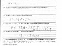 寝屋川市 波板工事(完工アンケート)