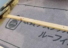 東大阪市門屋ルーフィング