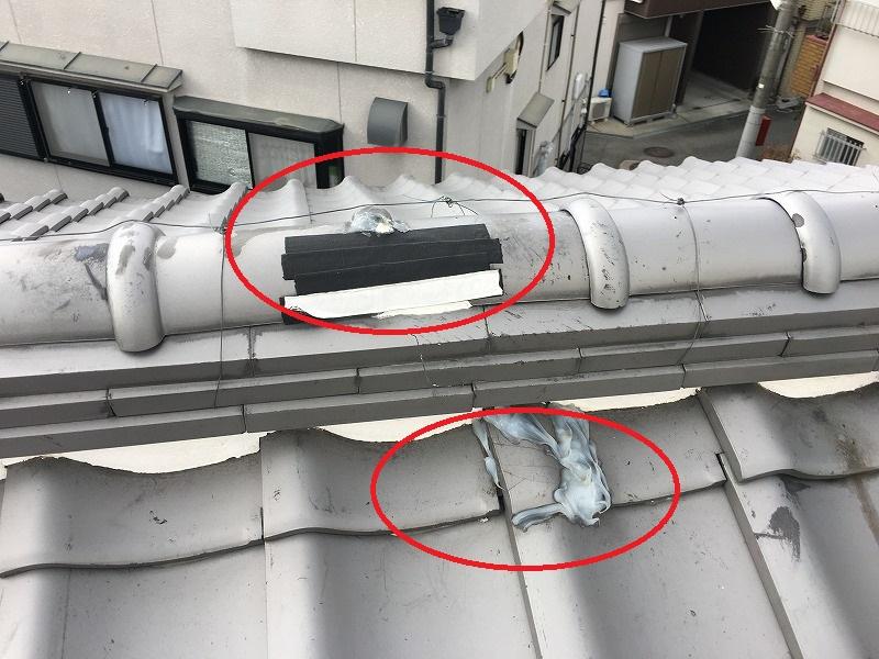 守口市 平瓦割れコーキング処理 丸瓦割れ防水テープで養生されています