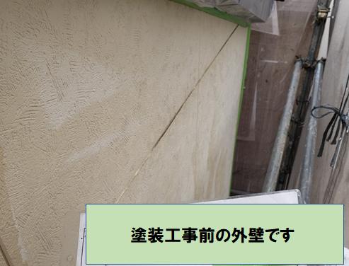 寝屋川市 塗装工事前の外壁