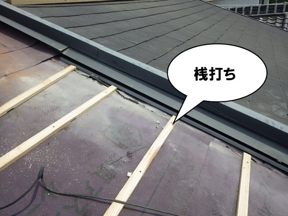 屋根瓦割り付け桟打ち