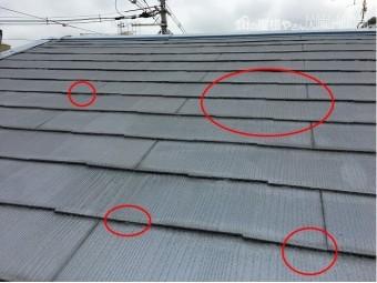 雨漏り修理 屋根内に侵入した雨水を排水する部分が塗装材料でふさがってます
