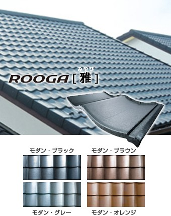 ROOGAの紹介